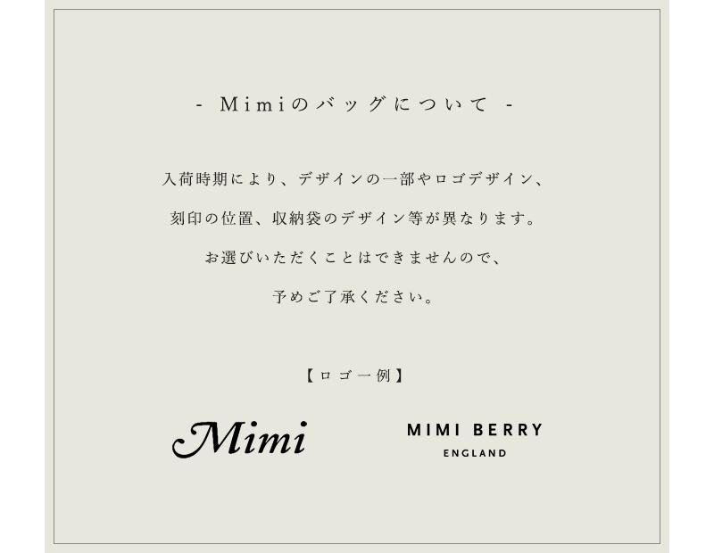 Mimi(ミミ)グレインベジタブルタンニンレザーミディアムショルダーバッグ artie