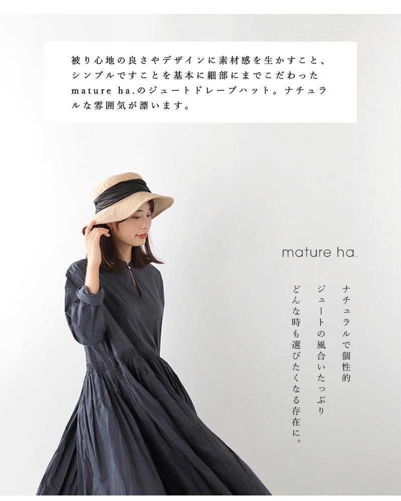 mature ha.(マチュアーハ)ジュートドレープワイドハット mjt-010w