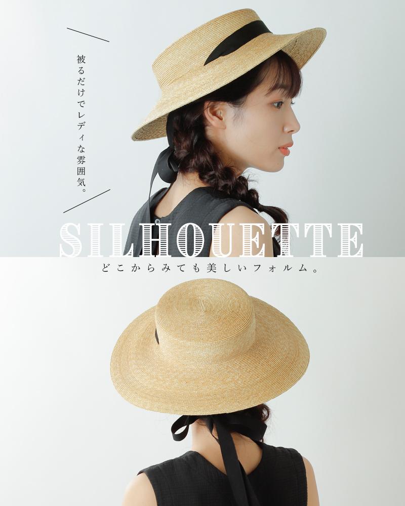 """mature ha.(マチュアーハ)ガーデンリボンストローハット""""5mm braid straw hat middle2"""" mst-0405"""
