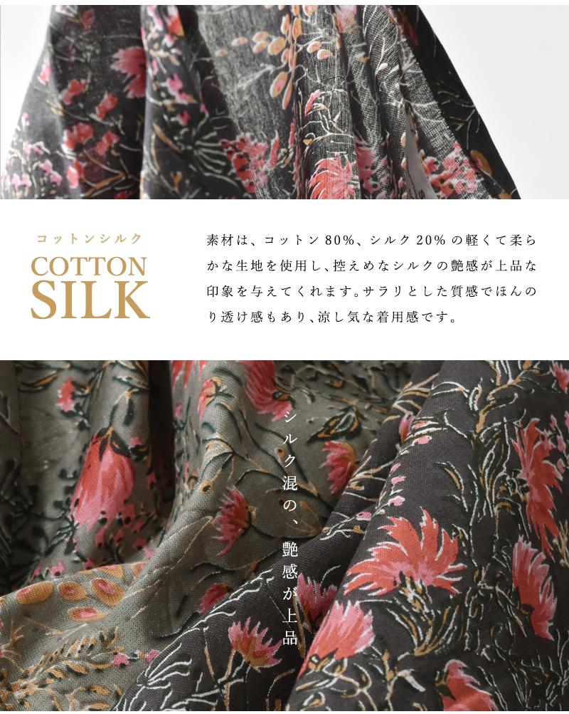 SOIL(ソイル)コットンシルクフラワープリントバンドカラーギャザーシャツ nsl21052
