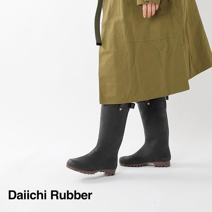 "DaiichiRubber(ダイイチラバー)ラバーブーツ""RAKA""raka"