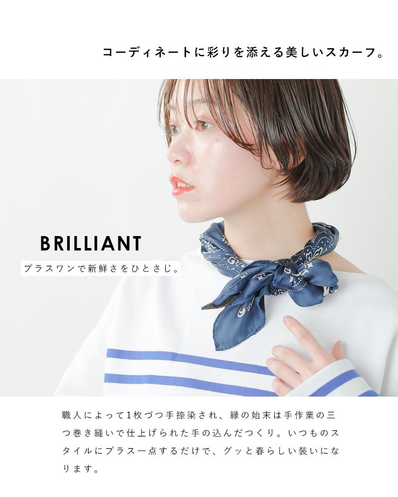ORCIVAL(オーチバル・オーシバル)×manipuri(マニプリ)シルク&コットンプリントスカーフ rc-7325-6-7
