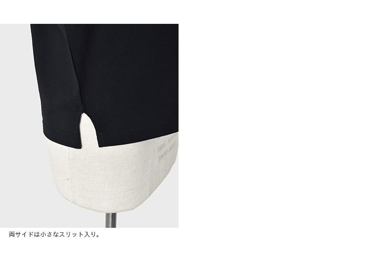 ORCIVAL(オーチバル・オーシバル)40/2ジャージー半袖ワイドプルオーバー rc-9255
