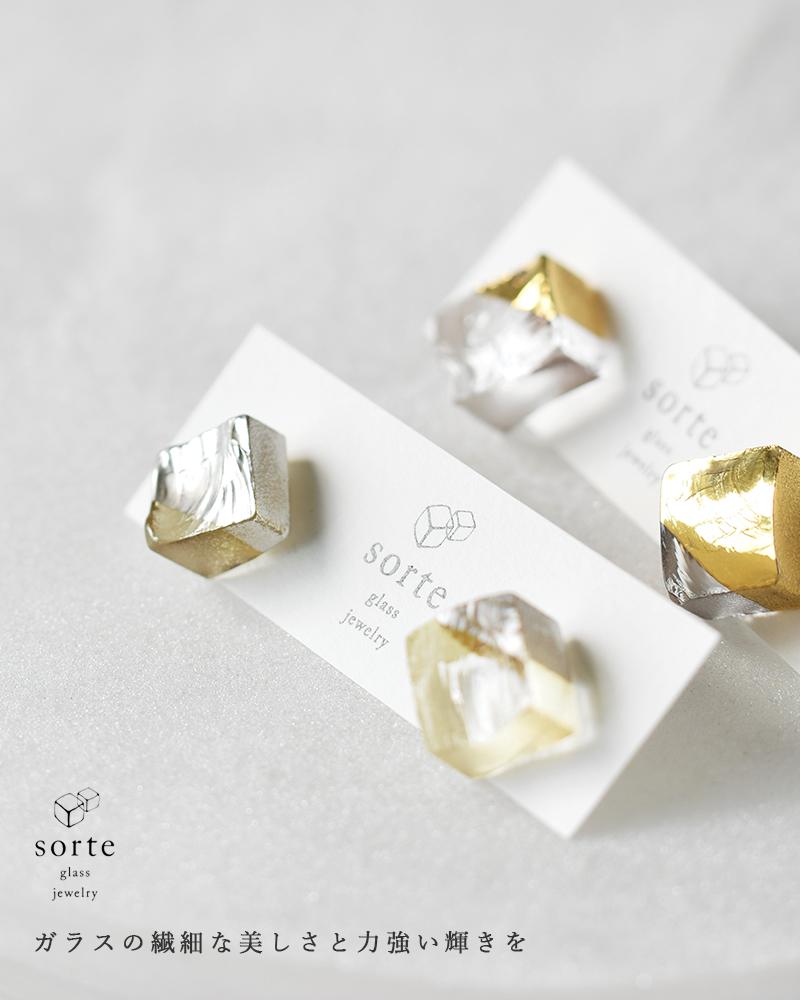 sorte(ソルテ)ガラススクエアピアス&イヤリングsgj-102