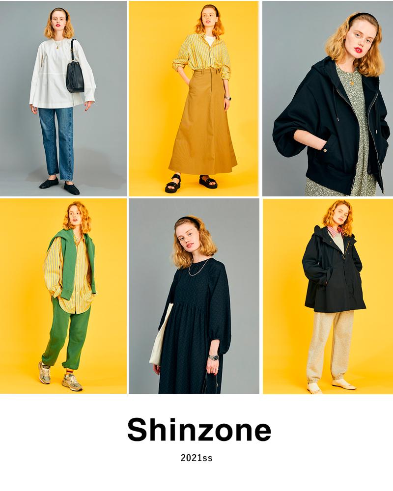 "Shinzone(シンゾーン)コットンミリタリーリブカーディガン""CAPELIN CD"" 19amscu20"