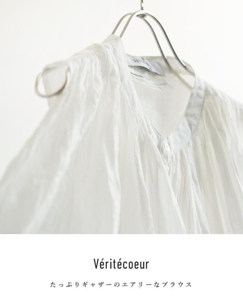 Veritecoeur(ヴェリテクール)スリーブレスギャザーショートブラウス st-098s
