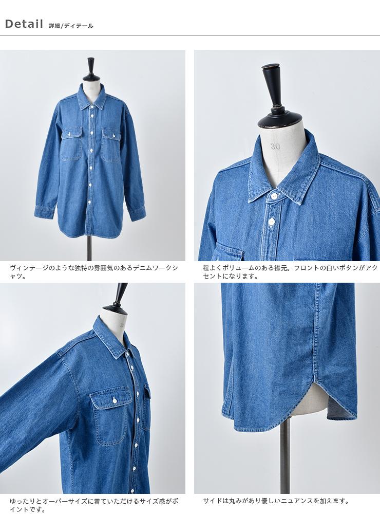 Attick by Johnbull(アティック バイ ジョンブル)ライトオンスデニムワークシャツ v3020