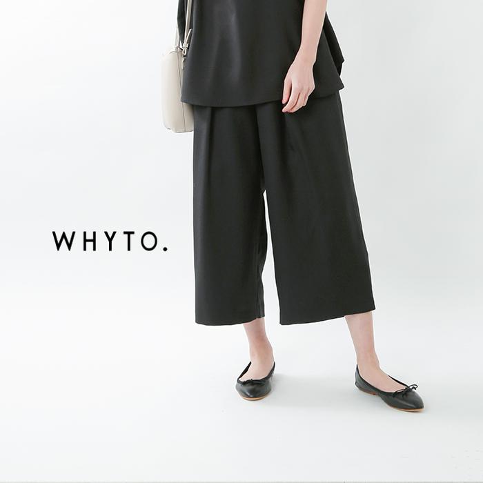 whyto(ホワイト)リネンライクキュロットトラウザーパンツ wht20hpt1