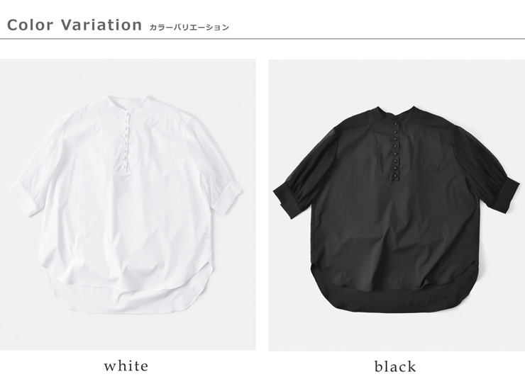 whyto(ホワイト)イージーケアバンドカラーシアースリーブドレスシャツ wht21hbl2