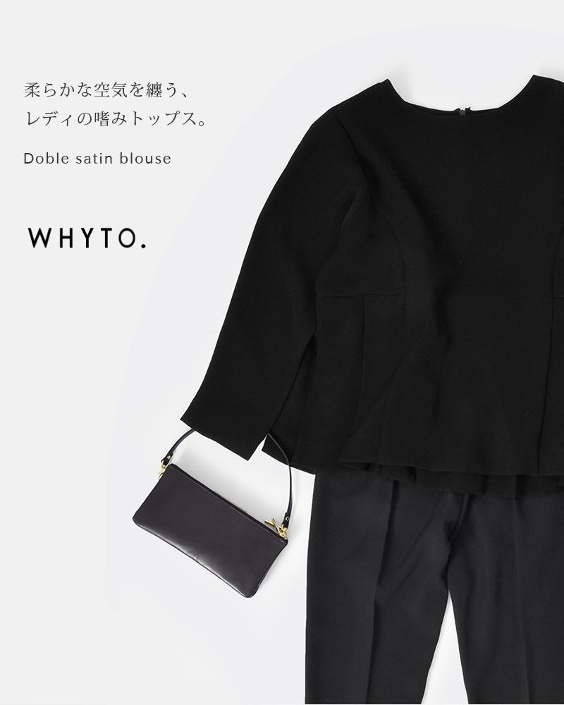 whyto(ホワイト)ダブルクロスサテンプリーツブラウスwht21hbl8